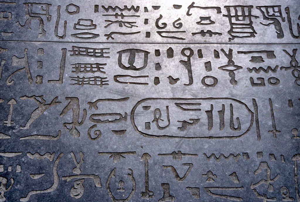 british museum stele di rosetta